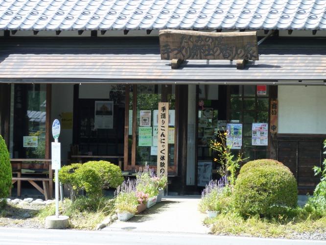20160331-s-kaorinoie_gaikan.jpg