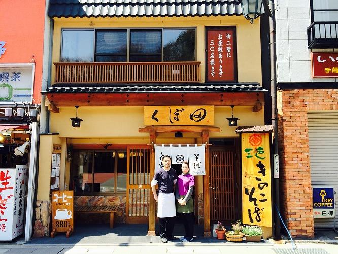 20160331-s-kubota_gaikan.jpg