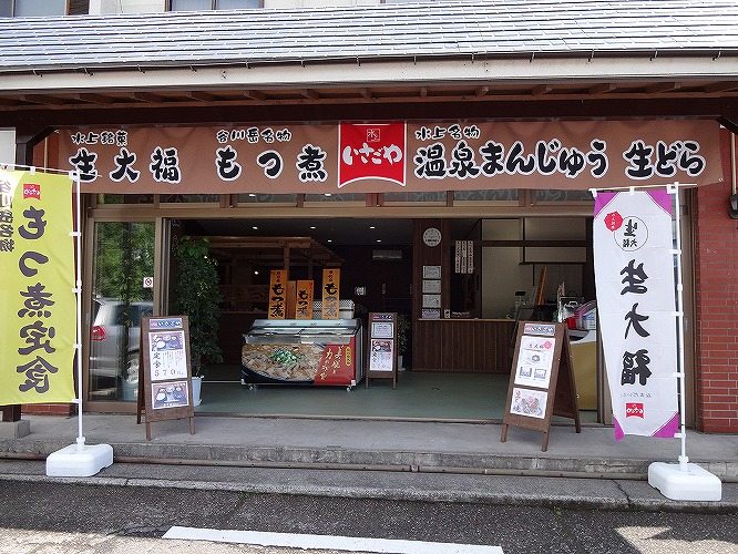 20160331-s-takeuchi_gaikan.jpg