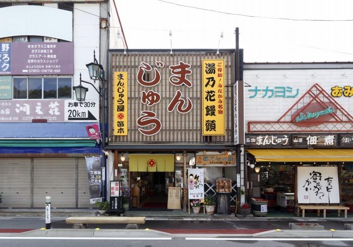 20160629-s-fueki_ekimae.jpg