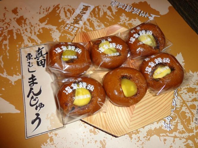20160629-s-oosakaya_kurimusi1.jpg