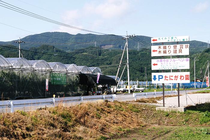 20170916-tanigawa3.jpg